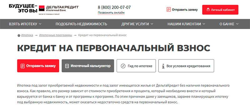 Сравнить лучшие кредиты под залог недвижимости на сайте Сравни.ру!