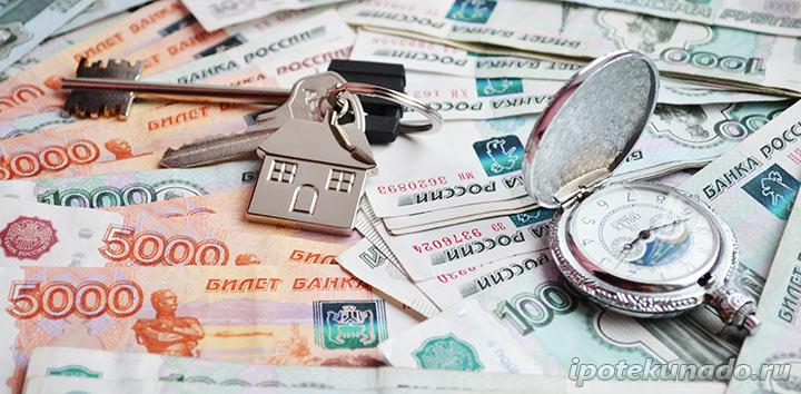 Продажа квартиры в ипотеке с участием банка