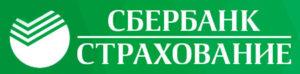 Ипотечное страхование в Москве