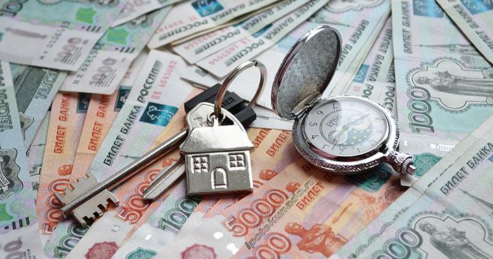 Право собственности после выплаты ипотеки