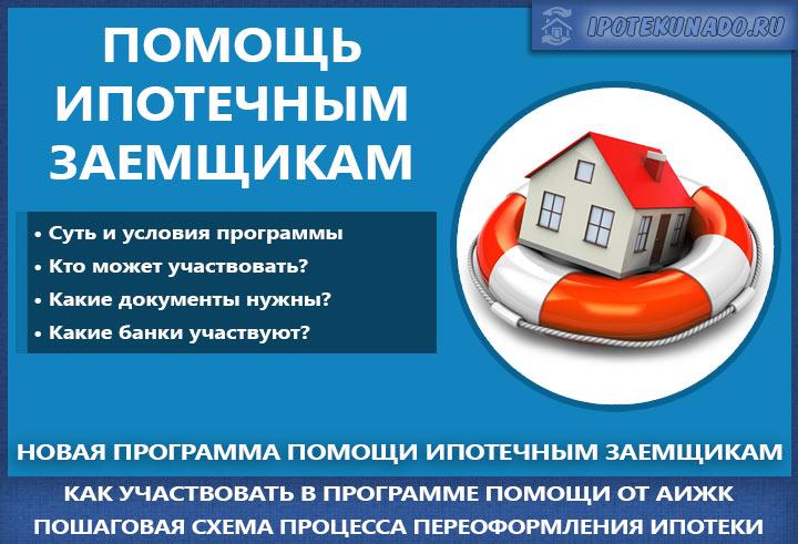 Кировский районный суд г томска официальный сайт