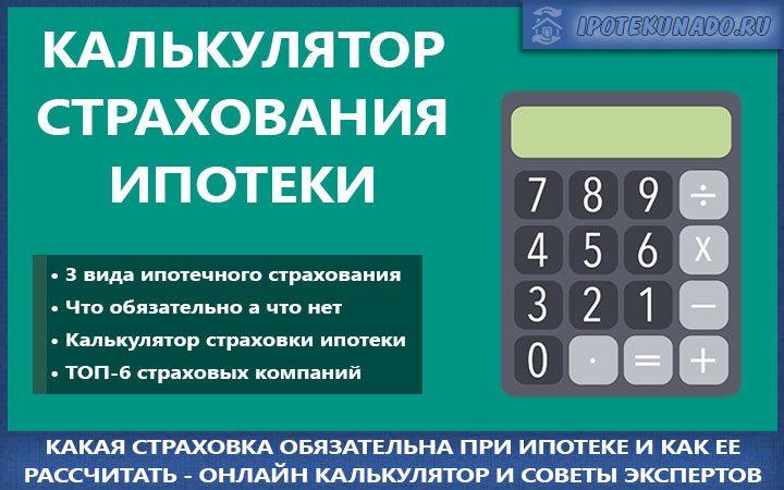 микрофинансовая организация займ онлайн на карту 24 часа
